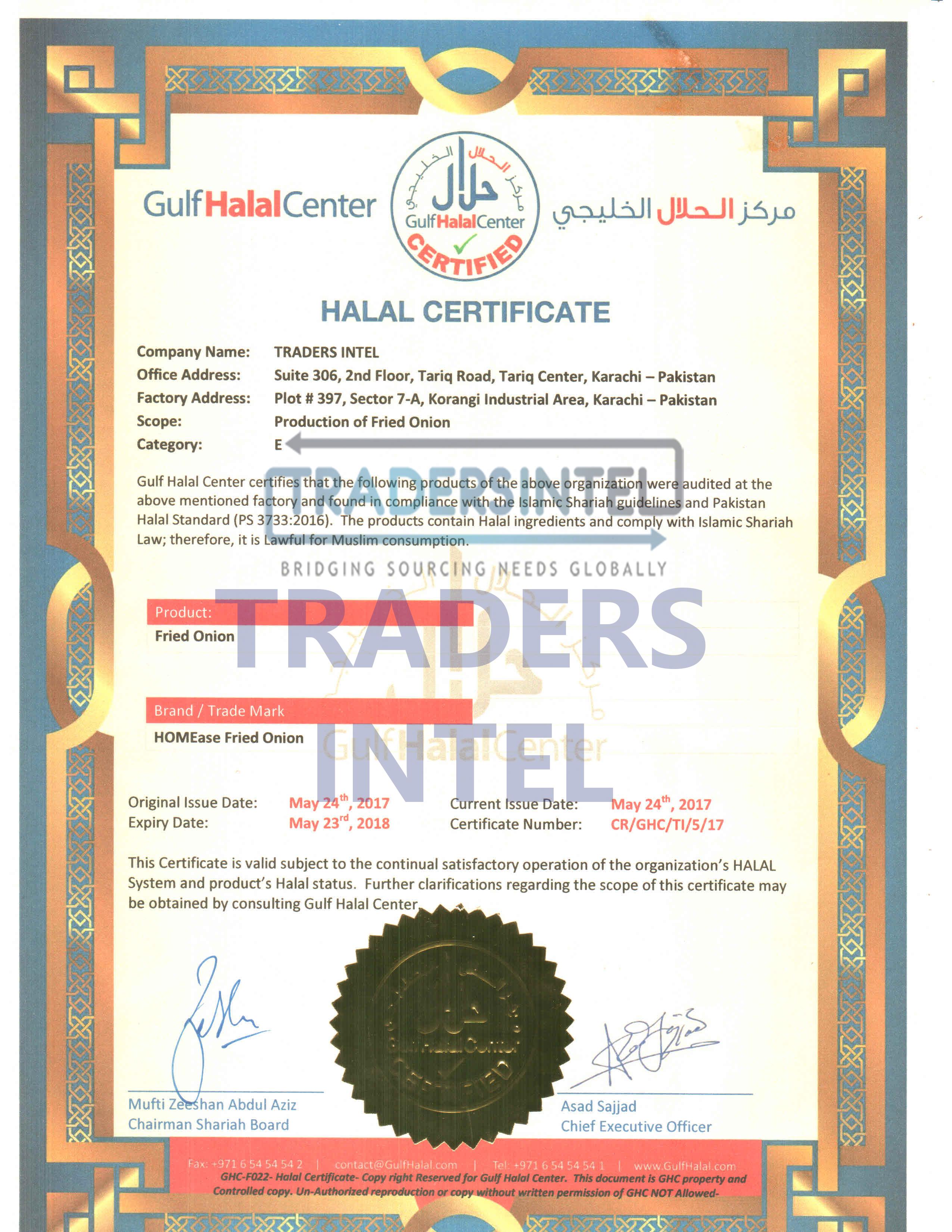 Fried Onion - Halal Certificate | Traders Intel Pakistan